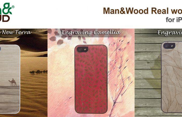 天然木にきめ細やかなレーザー彫刻入りのiPhone 5/5sケース発売!