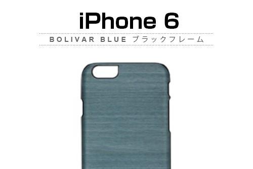 【iPhone6s/6】 天然木 Man&Wood Bolivar blue (マンアンドウッド ボリバーブルー)アイフォン