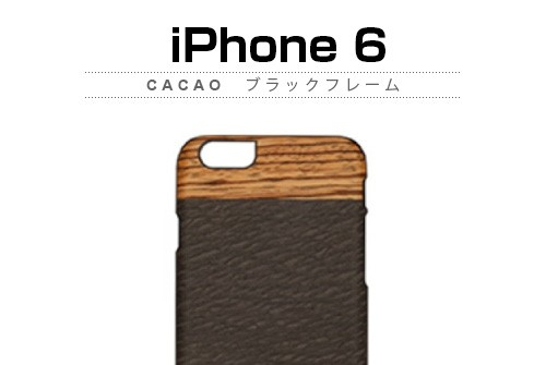 【iPhone6s/6】 天然木 Man&Wood Cacao(マンアンドウッド カカオ)アイフォン