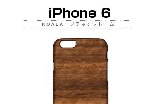 【iPhone6s/6】 天然木 Man&Wood Koala (マンアンドウッド コアラ)アイフォン