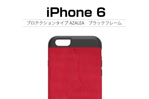 【iPhone6s/6】 天然木 Man&Wood プロテクションタイプ Azalea (マンアンドウッド プロテクションタイプ アゼリア)アイフォン