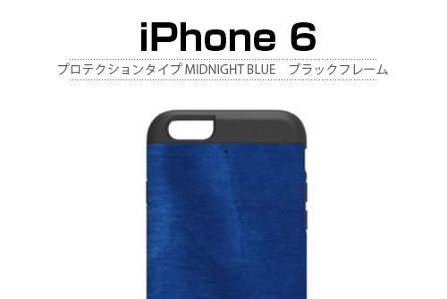 【iPhone6s/6】 天然木 Man&Wood プロテクションタイプ Midnight Blue (マンアンドウッド プロテクションタイプ ミッドナイトブルー)アイフォン