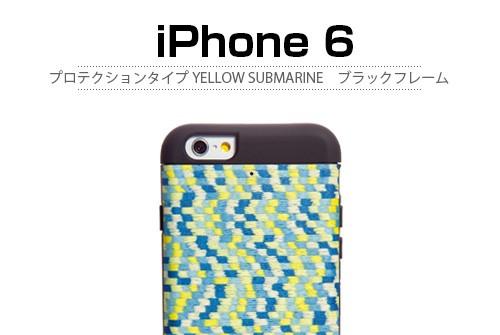 【iPhone6s/6】 天然木 Man&Wood プロテクションタイプ Yellow Submarine (マンアンドウッド プロテクションタイプ イエローサブマリン)アイフォン