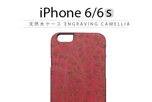 【iPhone6s/6】 天然木 Man&Wood Engraving Camellia(マンアンドウッド エングレイビング カメリア)アイフォン iPhone6