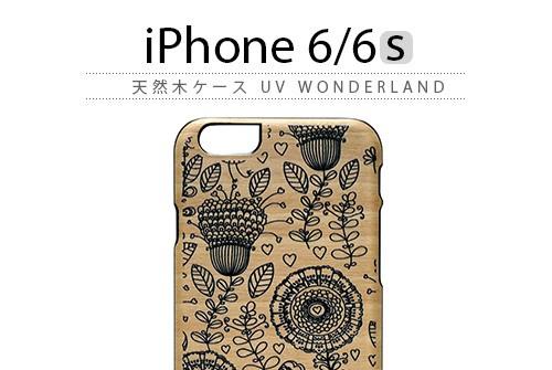 【iPhone6s/6】 天然木 Man&Wood UV WonderLand(マンアンドウッド ワンダーランド)アイフォン iPhone6