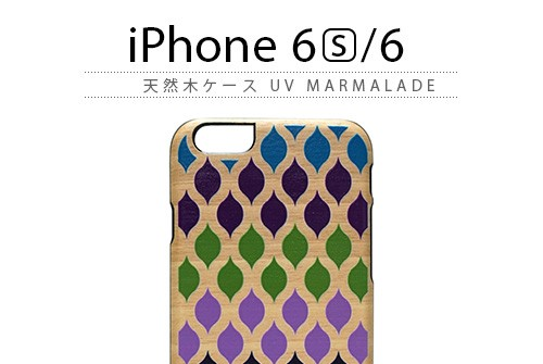 【iPhone6s/6】 天然木 Man&Wood UV Marmalade(マンアンドウッド マーマレード)アイフォン iPhone6