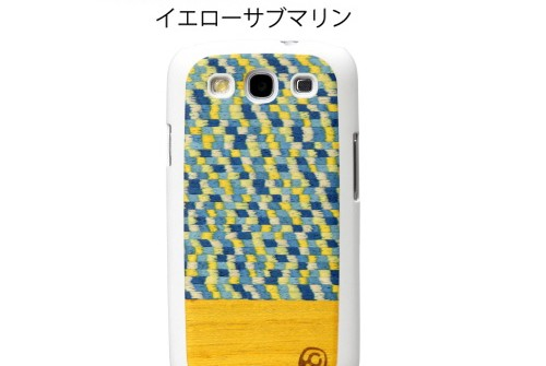 【GALAXY S3 SC-06D/GALAXY S3 α SC-03E】 docomo 天然木 Real wood case Harmony Yellow Submarine I1699GS3