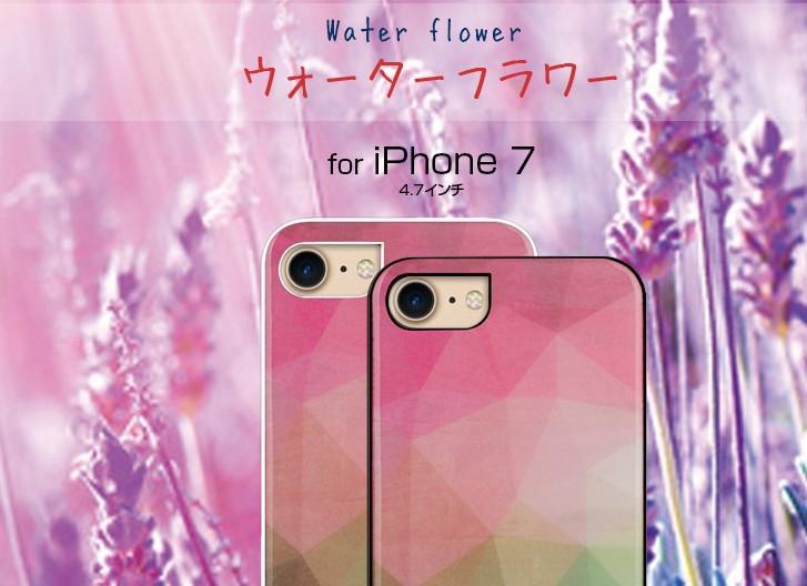 【iPhone7 ケース】 ikins 天然貝ケース Water flower(アイキンス テンネンガイ ウォーターフラワー)アイフォン カバー