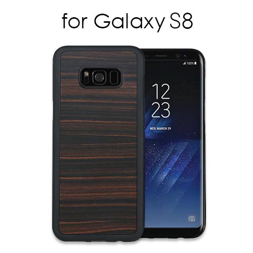 Galaxy S8 天然木ケース Ebony