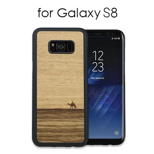Galaxy S8 天然木ケース Terra