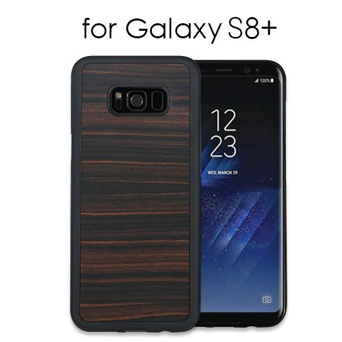 Galaxy S8+ 天然木ケース Ebony