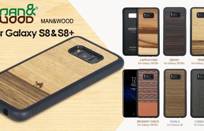 Man&Wood、Galaxy S8/S8+ 専用 天然木ケース発売