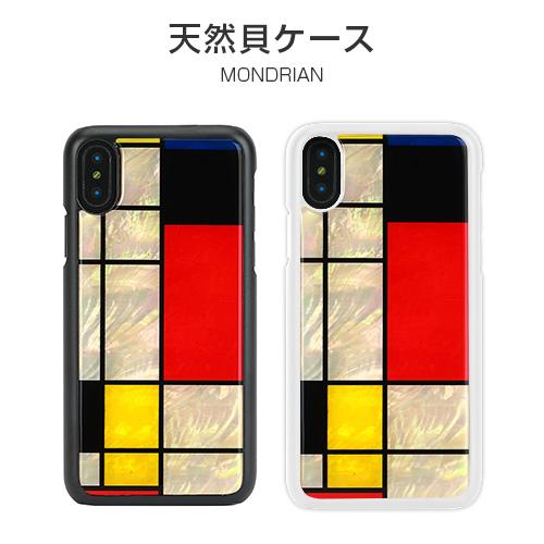 iPhone X ケース 天然貝 ikins Mondrian(アイキンス モンドリアン)
