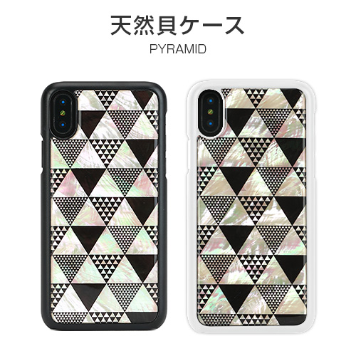 iPhone X ケース 天然貝 ikins Pyramid(アイキンス ピラミッド)