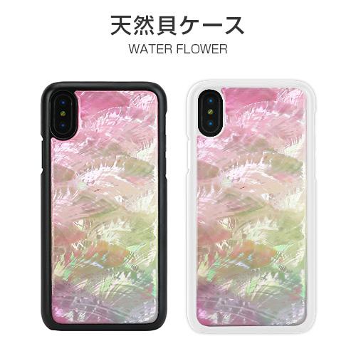 iPhone X ケース 天然貝 ikins Water flower(アイキンス ウォーターフラワー)