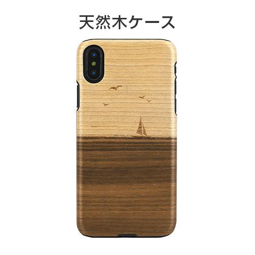iPhone X ケース 天然木 Man&Wood Mare(マンアンドウッド マレ)