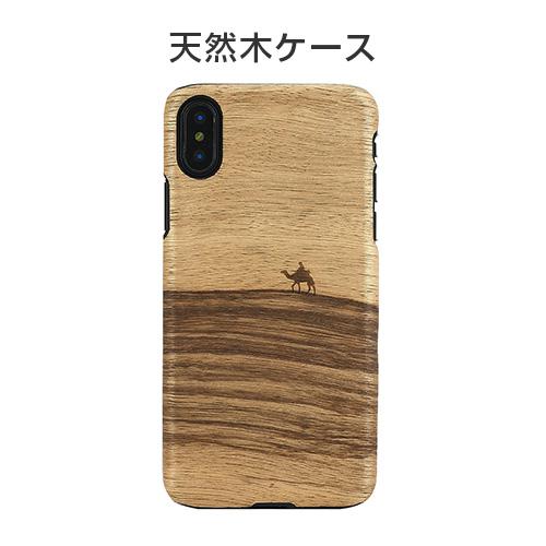 iPhone X ケース 天然木 Man&Wood Terra(マンアンドウッド テラ)