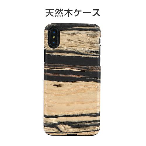 iPhone X ケース 天然木 Man&Wood White Ebony(マンアンドウッド ホワイトエボニー)