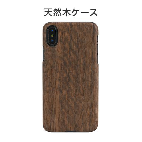 iPhone X ケース 天然木 Man&Wood Koala(マンアンドウッド コアラ)