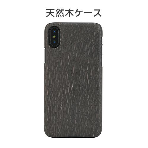 iPhone X ケース 天然木 Man&Wood Carbalho(マンアンドウッド カルバリョ)