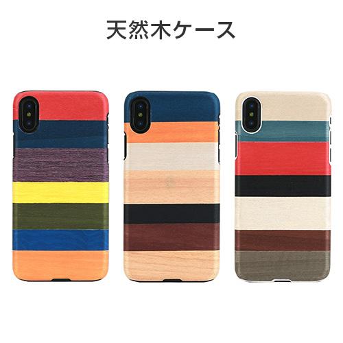 iPhone X ケース 天然木 Man&Wood Lollipop/Province/Corallina(マンアンドウッド ロリポップ/プロバンス/コラリーナ)
