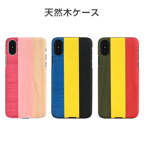iPhone X ケース 天然木 Man&Wood Pink pie/Dandy blue/Reggea(マンアンドウッド ピンクパイ/ダンディブルー/レゲエ)