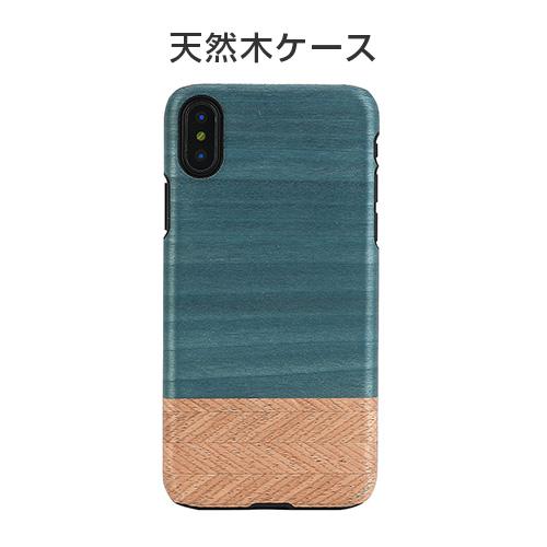 iPhone X ケース 天然木 Man&Wood Denim(マンアンドウッド デニム)