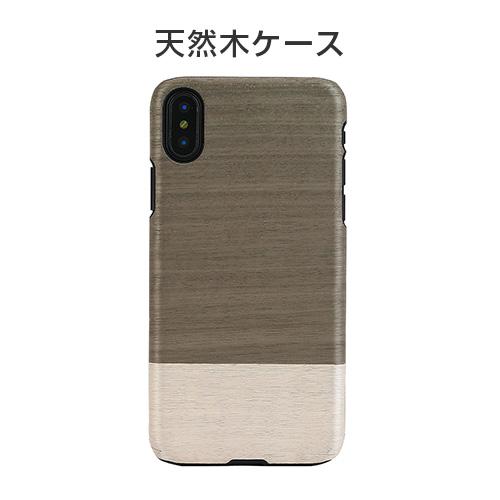 iPhone X ケース 天然木 Man&Wood Einstein(マンアンドウッド アインシュタイン)