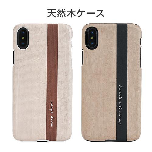 iPhone X ケース 天然木 Man&Wood Papiro/Diario(マンアンドウッド パピロ/ディアリオ)