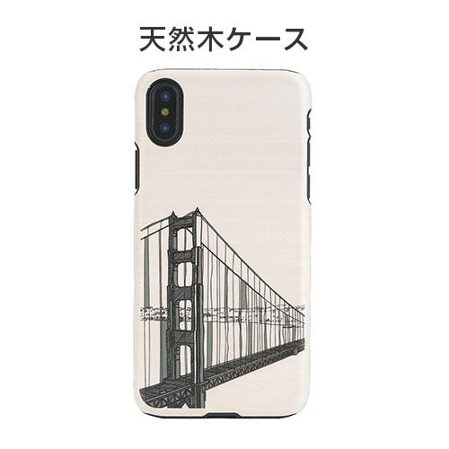 iPhone X ケース 天然木 Man&Wood Hand Bridge(マンアンドウッド ハンドブリッジ)