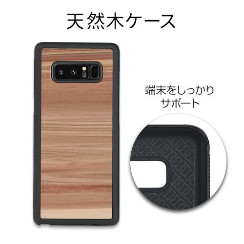 Galaxy Note8 ケース 天然木 Man&Wood Cappuccino(マンアンドウッド カプチーノ)