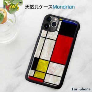 2020 iPhone 5.4 iPhone ケース [iPhone 11 Pro ケース] ikins 天然貝 ケース Mondrian アイフォン カバー スマホケース