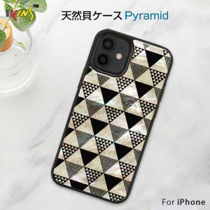 【iPhone 12 mini / 11 Pro ケース】 ikins 天然貝 ケース Pyramid