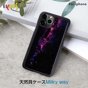 2020 iPhone 5.4 iPhone ケース [iPhone 11 Pro ケース] ikins 天然貝 ケース Milky way アイフォン カバー スマホケース