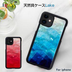 【iPhone 12 Pro / 12 / 11 Pro / 11 Pro Max / 11 ケース】ikins 天然貝 ケース Lake
