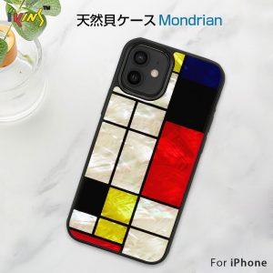 【iPhone 12 Pro / 12 / 11 Pro / 11 Pro Max / 11 ケース】ikins 天然貝 ケース Mondrian