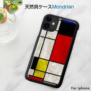 2020 iPhone 6.1 iPhone ケース [iPhone 11 Pro/11 Pro Max/11 ケース] ikins 天然貝 ケース Mondrian アイフォン カバー スマホケース