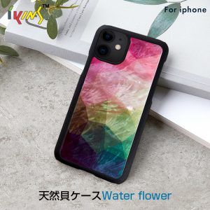 【iPhone 12 Pro / 12 / 11 Pro / 11 Pro Max / 11 ケース】ikins 天然貝 ケース Water flower