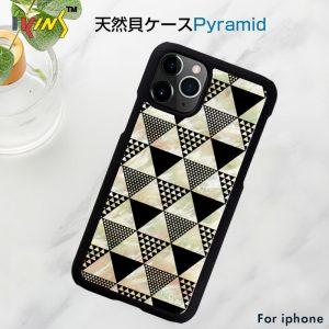 【iPhone 12 Pro Max / 11 Pro Max ケース】ikins 天然貝 ケース Pyramid