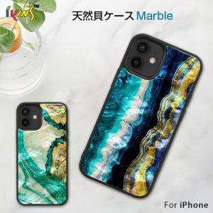 【iPhone 12 Pro / 12 ケース】ikins 天然貝ケース Marble