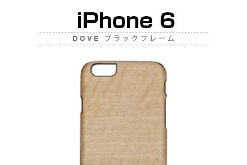 【iPhone6s/6】 天然木 Man&Wood Dove (マンアンドウッド ダブ)アイフォン