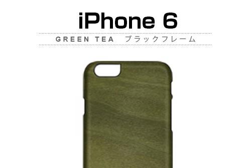 【iPhone6s/6】 天然木 Man&Wood Green Tea (マンアンドウッド グリーンティー)アイフォン