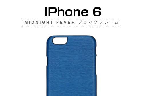 【iPhone6s/6】 天然木 Man&Wood Midnight fever (マンアンドウッド ミッドナイトフィーバー)アイフォン