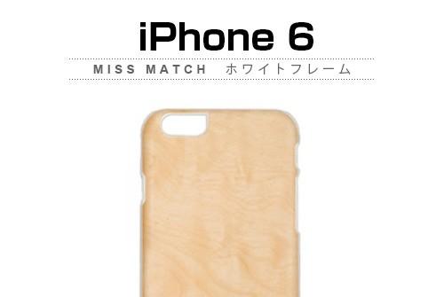 【iPhone6s/6】 天然木 Man&Wood Miss match (マンアンドウッド ミスマッチ)アイフォン