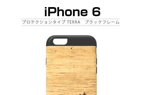 【iPhone6s/6】 天然木 Man&Wood プロテクションタイプ Terra (マンアンドウッド プロテクションタイプ テラ)アイフォン