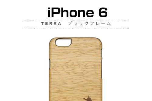 【iPhone6s/6】 天然木 Man&Wood Terra (マンアンドウッド テラ)アイフォン