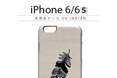 【iPhone6s/6】 天然木 Man&Wood UV Indian(マンアンドウッド インディアン)アイフォン iPhone6