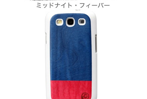 【GALAXY S3 SC-06D/GALAXY S3 α SC-03E】 docomo 天然木 Real wood case Harmony Midnight Fever I1697GS3