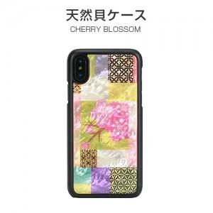 iPhone XS / X ケース 天然貝 ikins Cherry Blossom