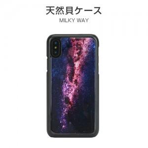 iPhone XS / X ケース 天然貝 ikins Milky way(アイキンス ミルキーウェイ)